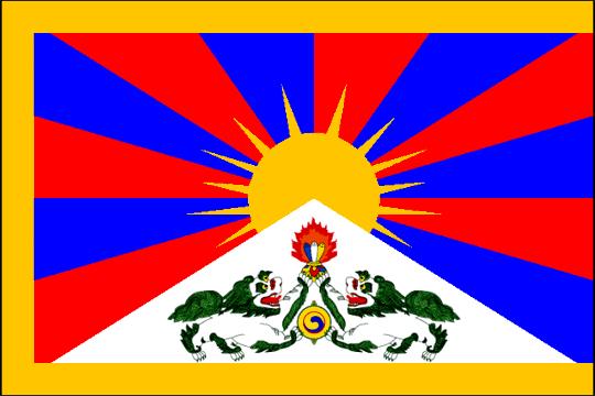 state flag Tibet Autonomous Region