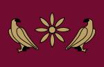 state flag Greater Armenia
