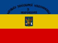 state flag Moldavian Democratic Republic
