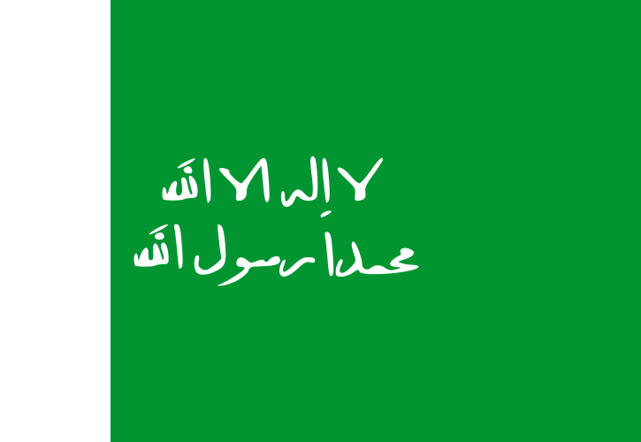 state flag Second Saudi State