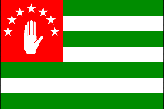 image flag Republic of Abkhazia