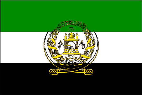 state flag Islamic State of Afghanistan