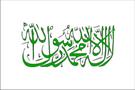 state flag Islamic Emirate of Afghanistan