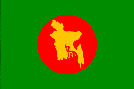 image flag People's Republic of Bangladesh