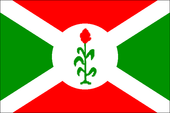 image flag Republic of Burundi
