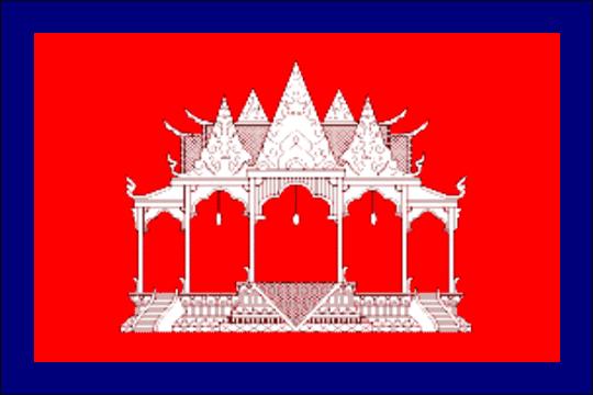 image flag Kingdom of Cambodia