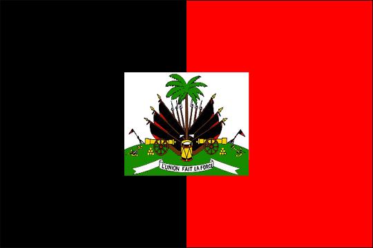 image flag Republic of Haiti