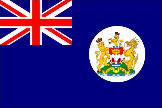 state flag British Hong Kong