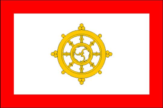 state flag Principality of Sikkim