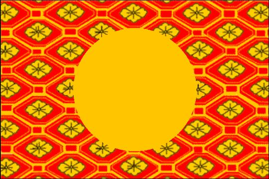 image flag Japan