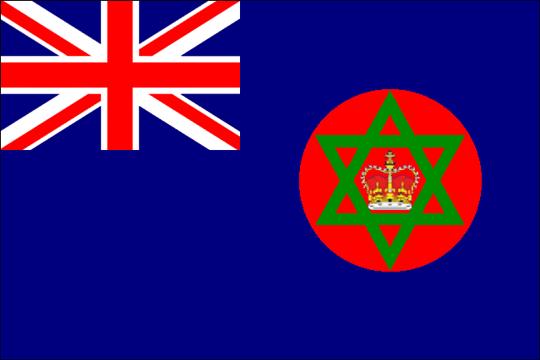 state flag British Nigeria