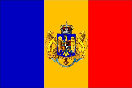 королевство румыния википедия