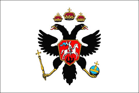 state flag Tsardom of Russia