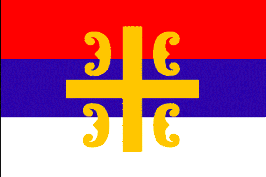 image flag Republic of Serbia