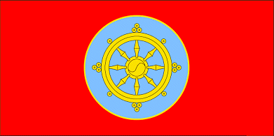 state flag People's Republic of Tannu Tuva